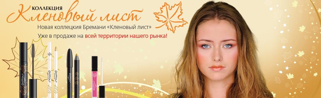 Doska7.ru - частные объявления-минск.